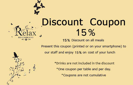 discount coupon - Relax Alykes Zakynthos Restaurants